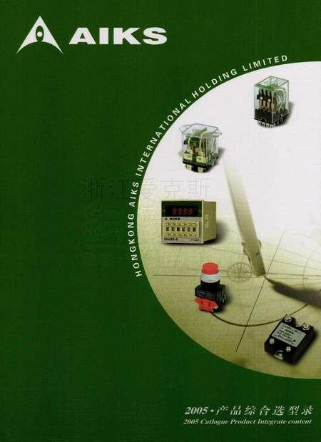 继电器、时控开关、按钮开关、信号指示灯等电子电器元件.高清图片