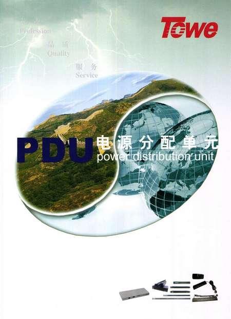 北京同为基业科技发展有限公司 普通企业会员