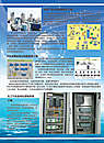 南京蒲颂自动化科技有限公司